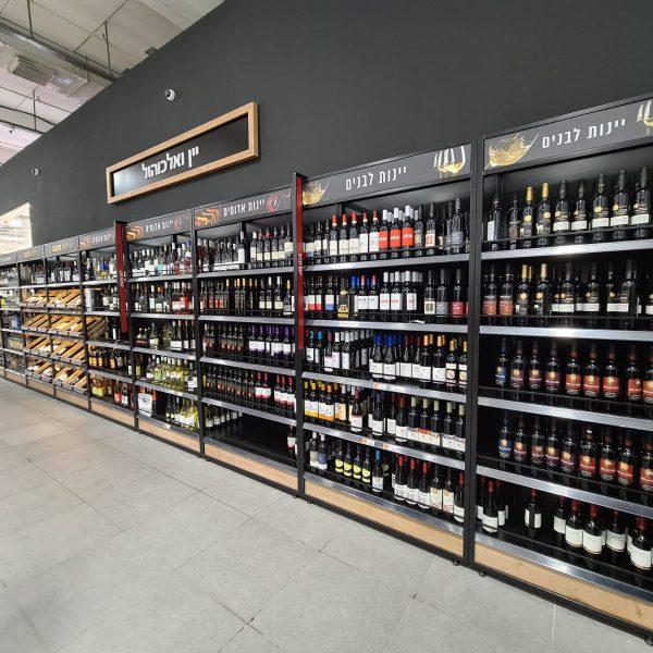 חנות משקאות5
